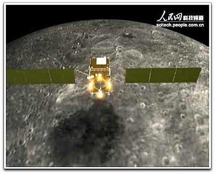 Chang'e 1 satellite (China)