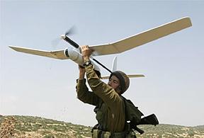 Skylark İnsansız Hava Aracı