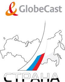 GlobeCast + Strana channel logos
