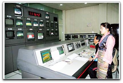 Tibetan language Tibetan TV Station photo