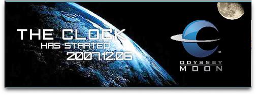 Odyssey Moon homepage