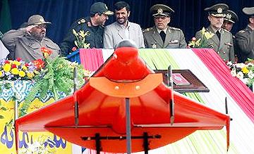 Iranian Harpy UAV model