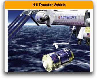 H-11 Transfer vehicle