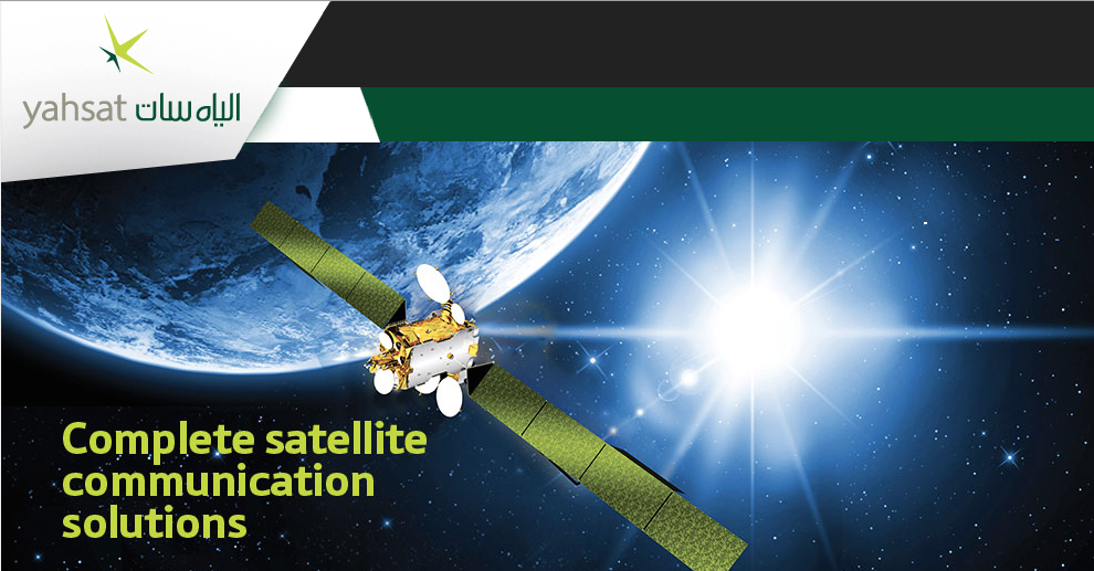 Satnews Publishers Daily Satellite News - Today satellite image of world